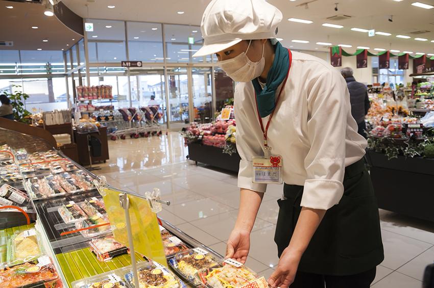 小売業(スーパーマーケット)」...